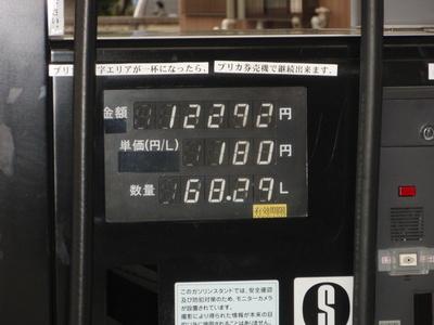 P6020035.JPG