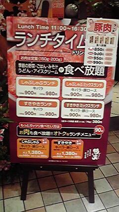 2010022212354900-2010022212190000.jpg