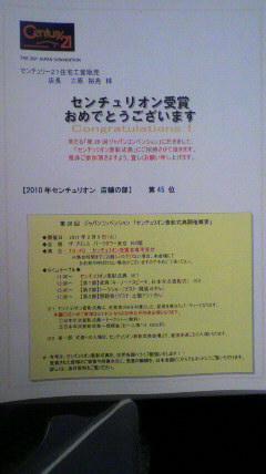 2011012111254200-2011012110450000.jpg